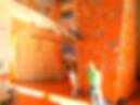 Schnupperklettern in der Kletterhalle in München
