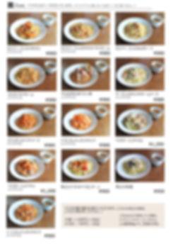 P4-P5メニュー一覧のコピー.jpg