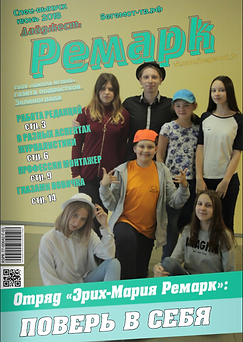 Opera Снимок_2018-06-20_120038_ru.calame