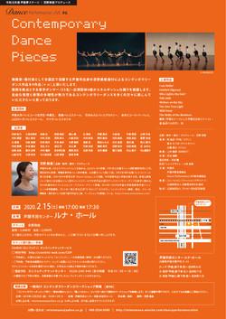 #Contemporary Dance Pieces