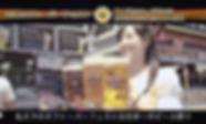 スクリーンショット 2020-05-02 20.18.50.png