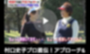 スクリーンショット 2020-05-02 21.01.11.png