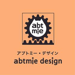 新アプトミー・デザイン・ロゴ-最終-2-