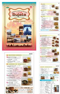 レストラン「sujata」メニュー1