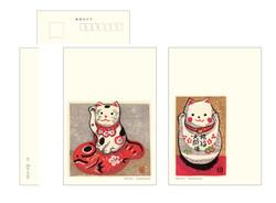 柳田木版画ポストカード
