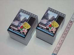 「おりんちゃん」商品タグ