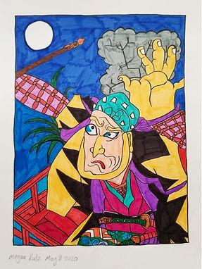the samurai.jpg