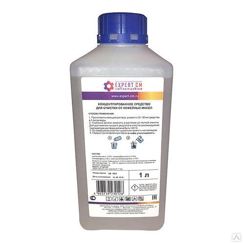 Средство для чистки от кофейных масел EXPERT-CM, жидкость, 1 л