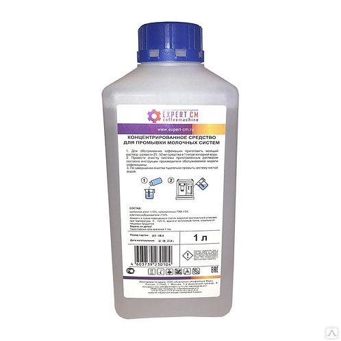 Средство для очистки молочных систем EXPERT-CM, жидкость, 1 л