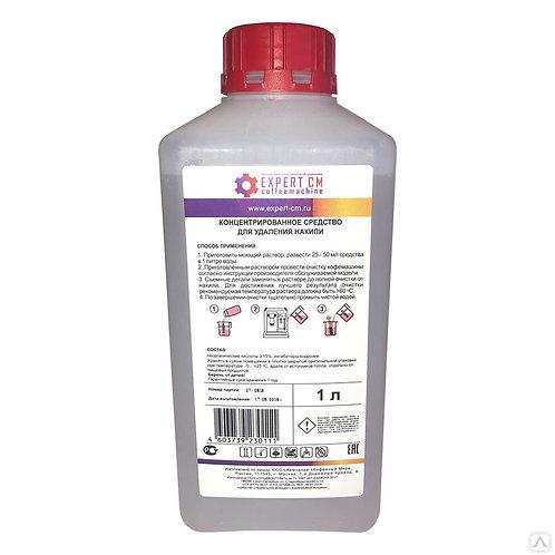 Средство для удаления накипи (декальцинация) EXPERT-CM, жидкость, 1 л