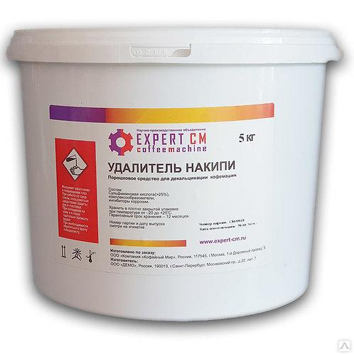 Средство для удаления накипи (декальцинация) EXPERT-CM, порошок, 5 кг