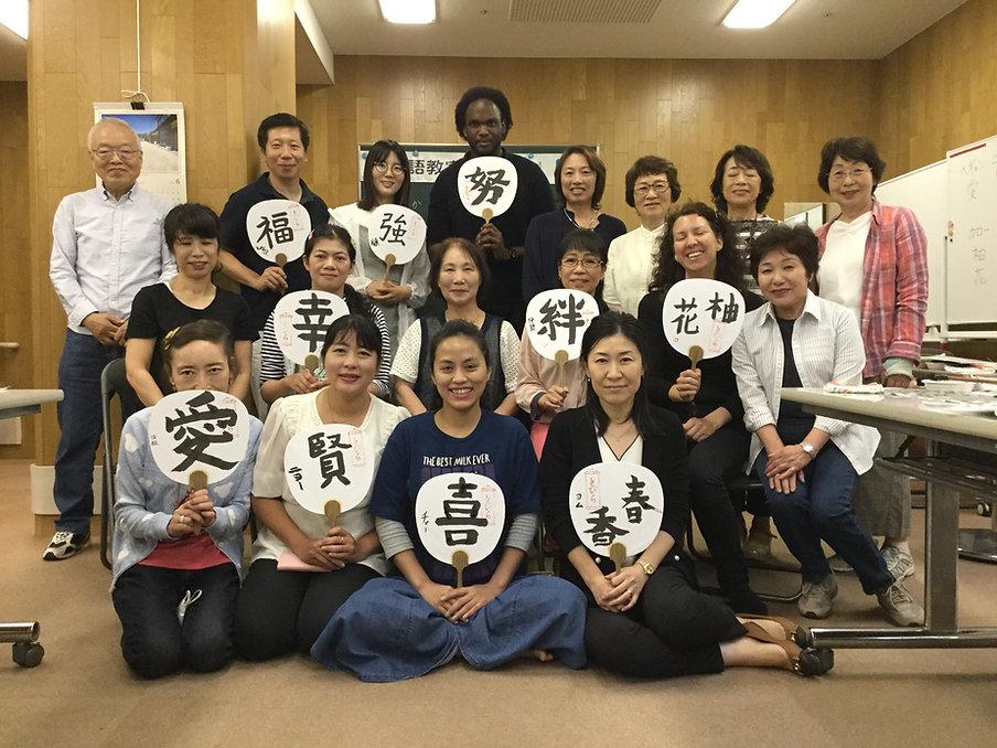 日本語教室とびらのメンバー