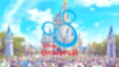 Disney Universal - logo.jpg
