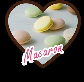 マカロン.png