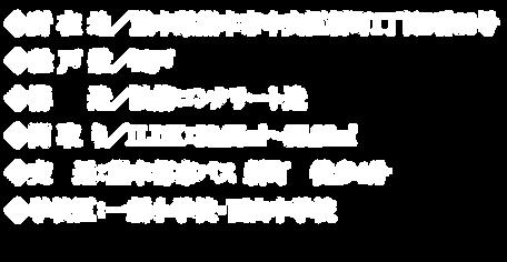 データ11.png