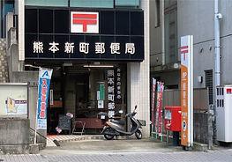 ローソン熊本3丁目店.jpg