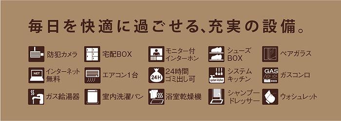 設備3.jpg