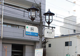 蔚山町電停.jpg