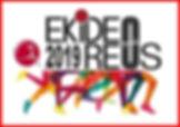 logo web ekiden marc.jpg