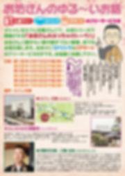 20191227_2.jpg
