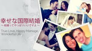 国際結婚 〜キリスト教と仏教〜
