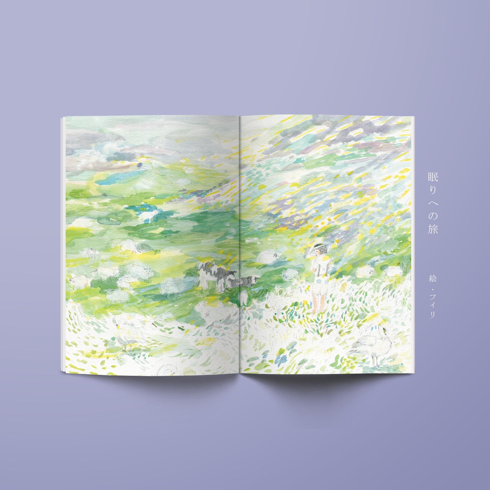 풍경과 방향_책 copy.JPG