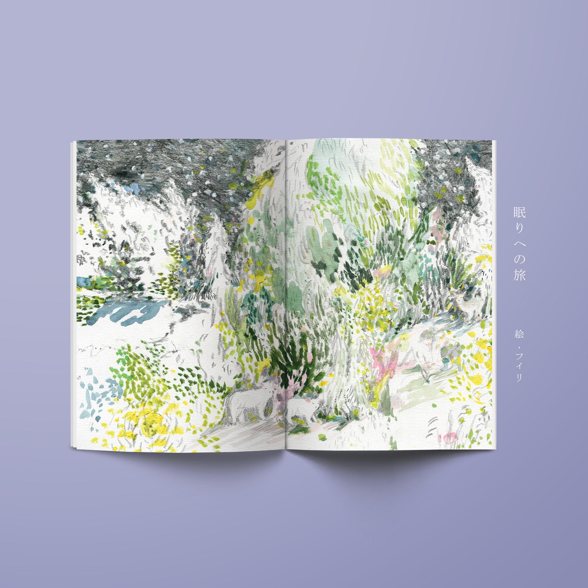 풍경과 방향_책 copy-2.JPG