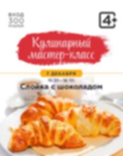 gastroli_MK_december_07_sloyka_site.jpg