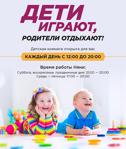 gastroli_kids_room (1).jpg