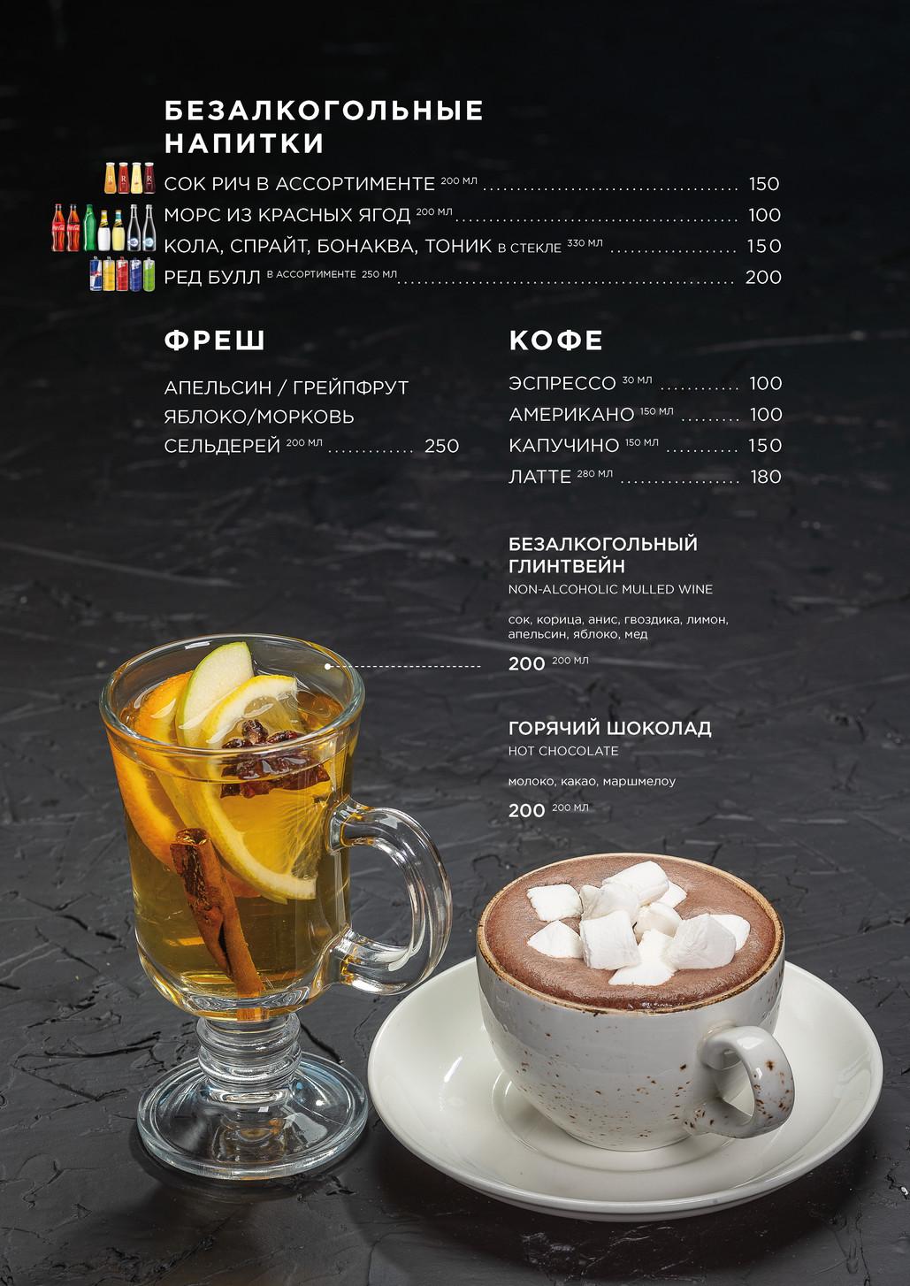 bar_menu___new___02.jpg
