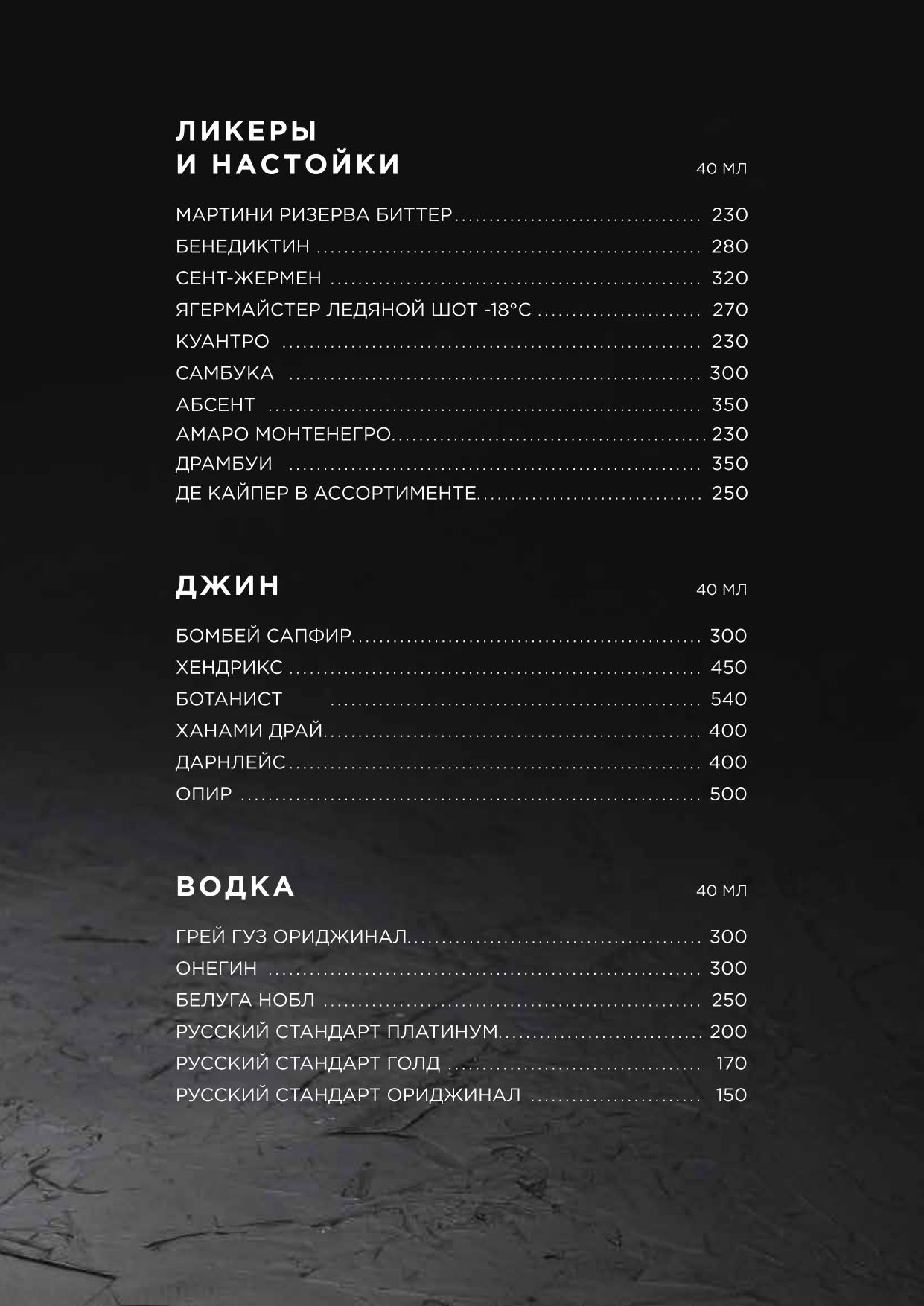 ГГ бар_превью_март2020_page-0018.jpg