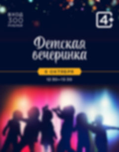 gastroli_MK_okt_06_disk_site.jpg