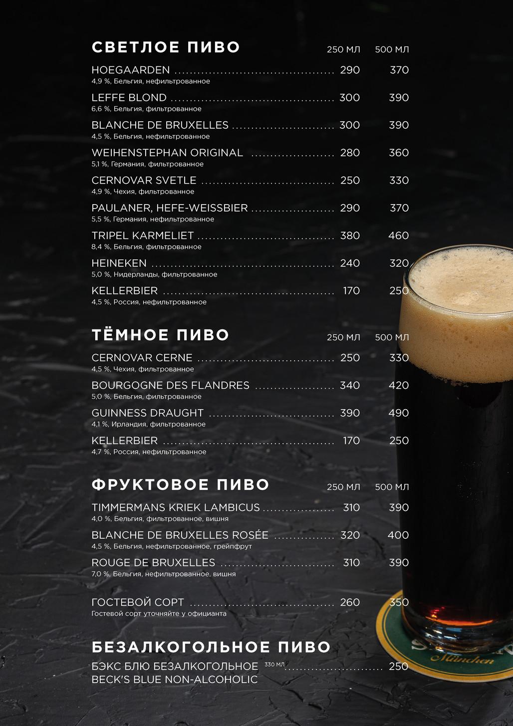 bar_menu___new___03.jpg