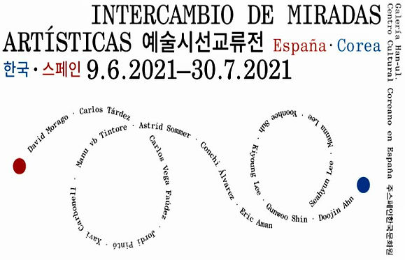 Intercambio de Miradas_edited.jpg