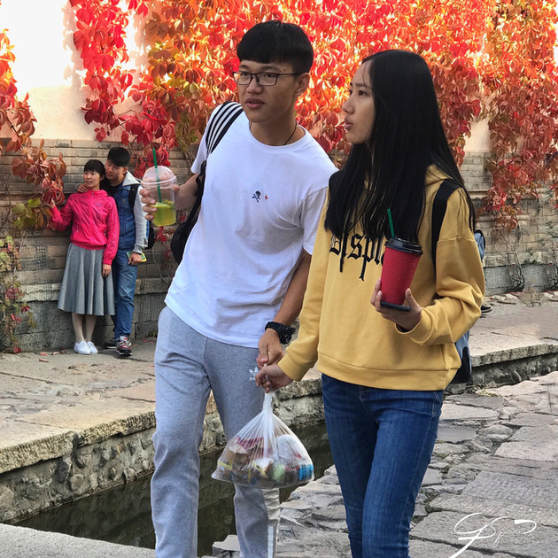 Young and in love.  Beijing.