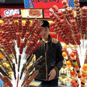 Candied fruit on a stick, a popular Beijing treat.