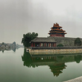 The moat at the back of the Forbidden City, Beijing.