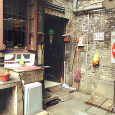 Hutong in Beijing.