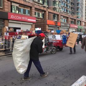 Street scene, Beijing