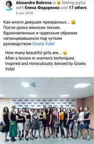 Gisela Vidal in Ukraine