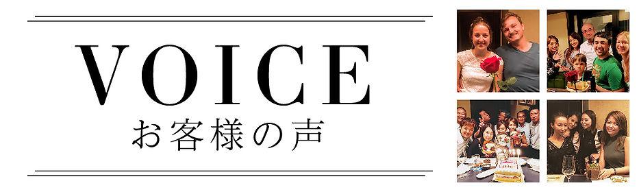 ケニーロウ_voice_A.jpg