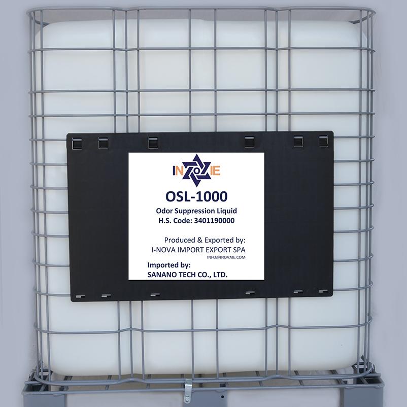 OSL formulación industrial