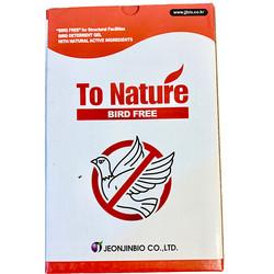 TO NATURE BIRD FREE