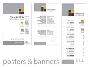 Memorial-Exhibition-posters.jpg