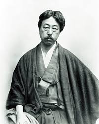 """""""El Libro del Té"""" de Okakura Kakuzo"""