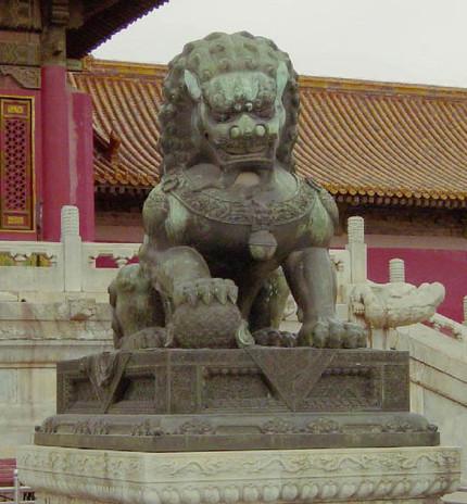 Los leones guardianes