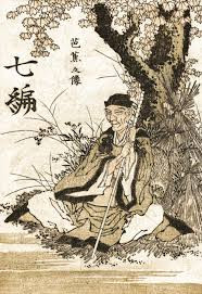 Matsuo Bashō, el Maestro del Haiku