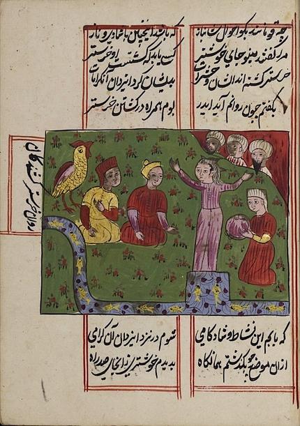 El Ardā Vīrāf, el relato persa del más allá