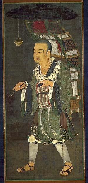 Quién fue Xuan Zang 玄奘?