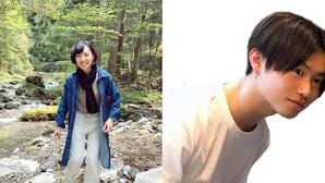 【新メンバーのお知らせ】荒木 菜見子さん、森本 裕也さん